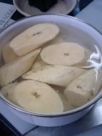 000バナナ1