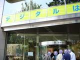 大須奇行 17
