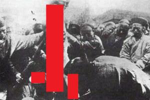 """【超!閲覧注意】中国人さん、伝説の拷問 """"凌遅刑"""" を再び実行してしまう(動画あり)"""