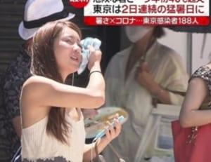 【画像】日テレのニュースで完全に乳首ポロリしてるお姉さんが映るwwwww