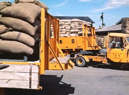 荷役はかわる。1958年(昭和33年)の日本通運のお仕事風景を記録したビデオ。