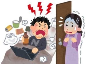 【超!閲覧注意】こどおじ、父親と母親をとんでもない姿にしてしまう(画像あり)