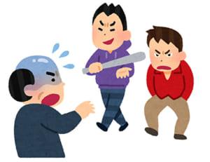 【閲覧注意】ヤンキー高校生と喧嘩した大人、ぶっ殺される・・・(動画あり)