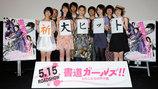 news_0515