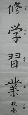 i 428