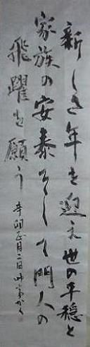 i 191
