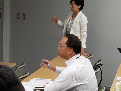 DDP!  (DokiDoki Presentation!)