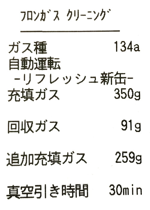 2019-08-02 14.40.20