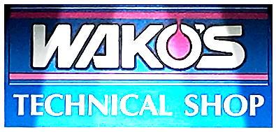 wako's logo