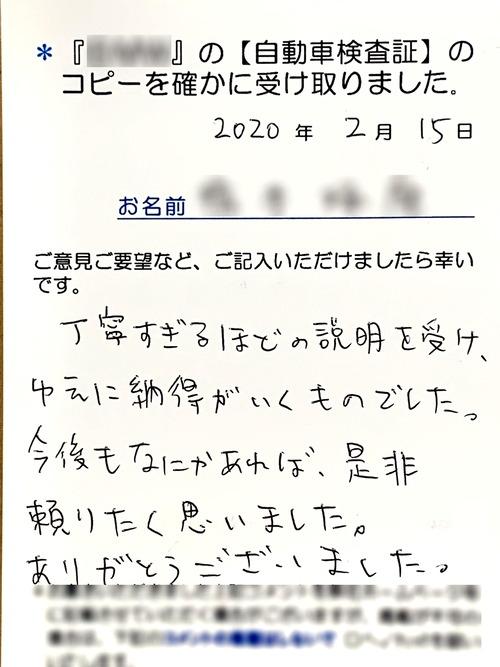 2020-02-18 16.11.55-2