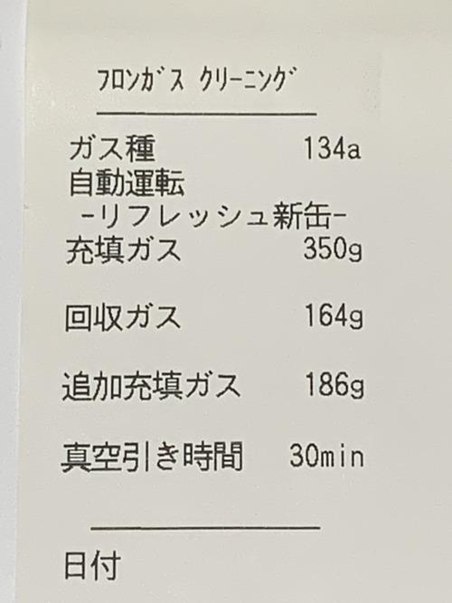 IMG_5573