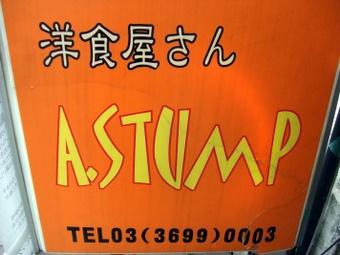 A.stump