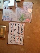araiyakushi 014