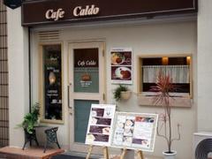 cafe cored