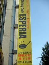 Shogayaki 038
