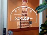 itabashi 012
