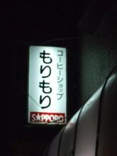 itabashi 013