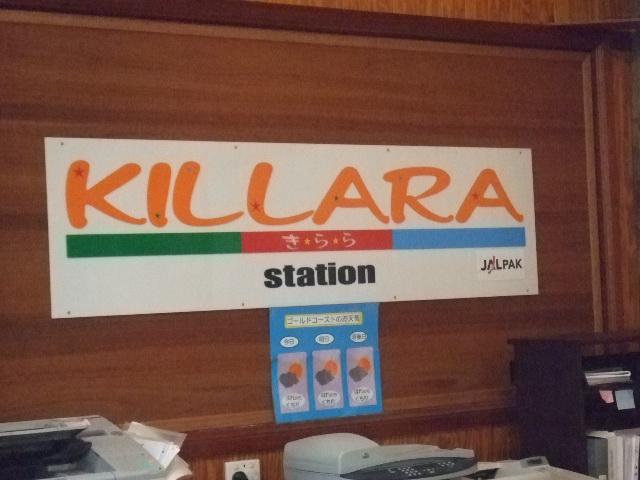 Killalaラウンジ