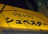 itabashi 006