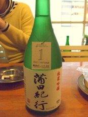 蒲田の銘酒