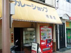 kirishimaya