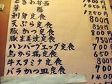 Arakawa 016
