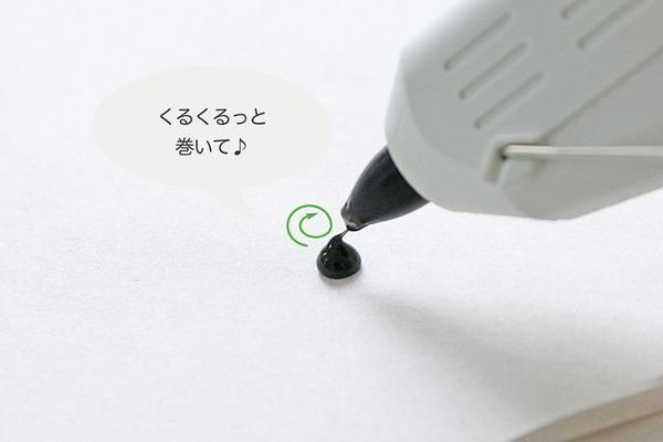 170322_kosaku_9088