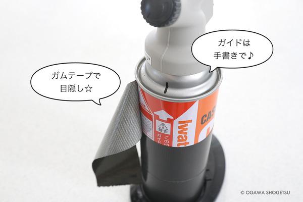1705_ogawa_9834