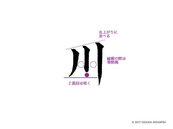 小川_03