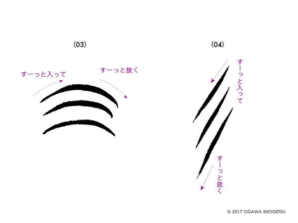 運筆練習_0304