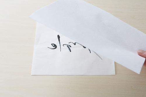 urauchi_07_0448