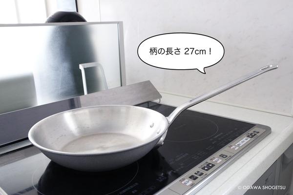 1706_ogawa_0021