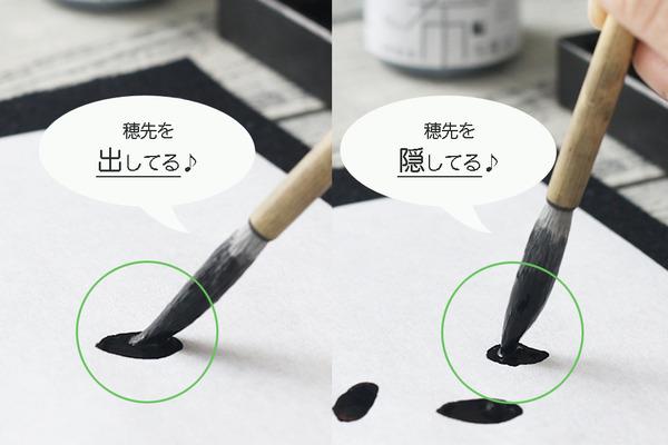 170121_08_kumi