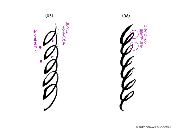 運筆練習_0506