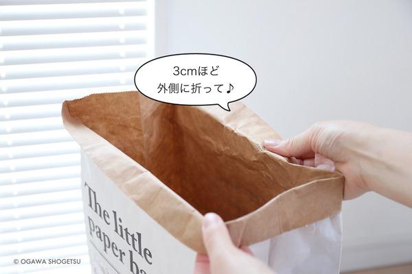 1706_ogawa_9974