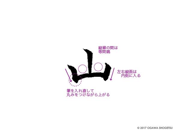 山川_02