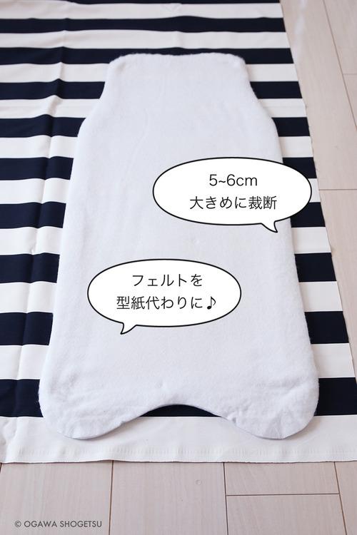 1705_ogawa_9876