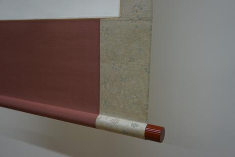 DSC04334