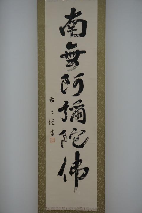 DSC08899