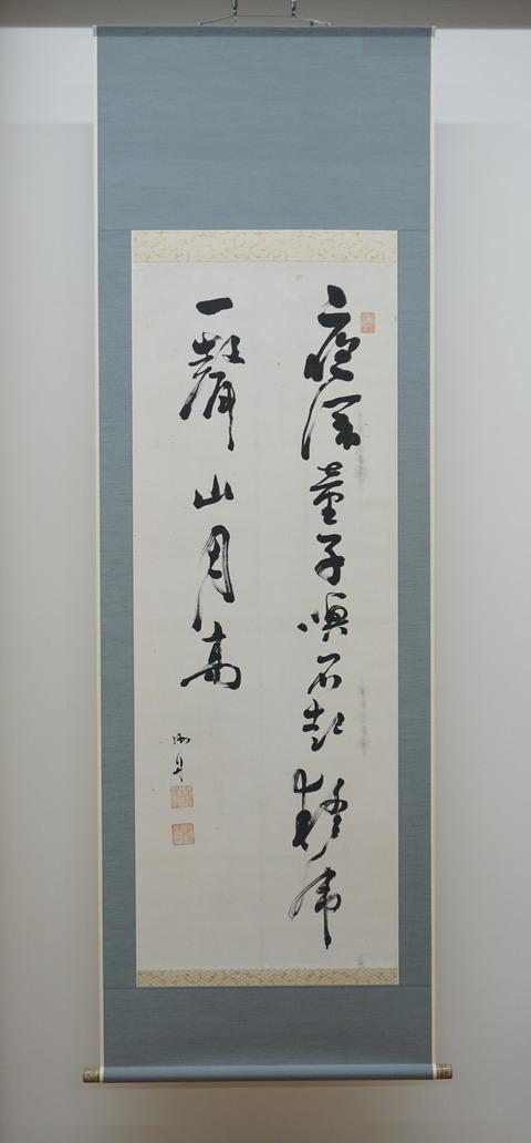 DSC08359