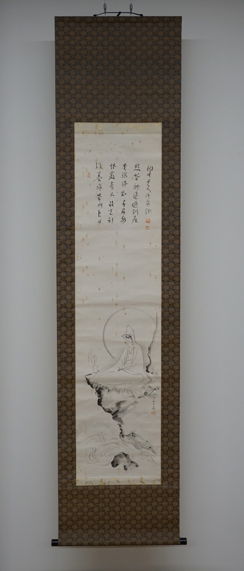 DSC05846 (1)