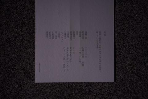 F6C68763-A8BA-4E8F-A2D6-4D5BC6D3B9AB