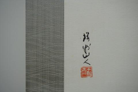 DSC030810004