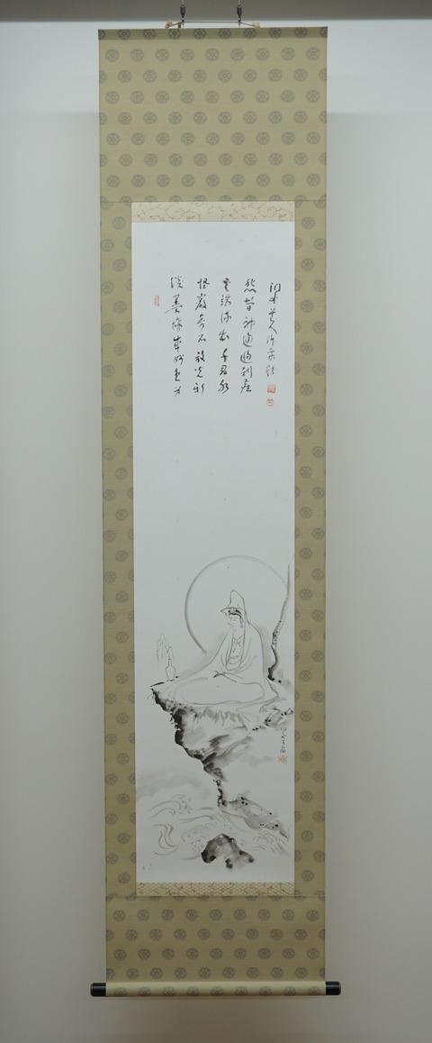 DSC06696 (1)