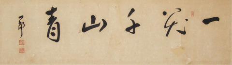 2012_04160006
