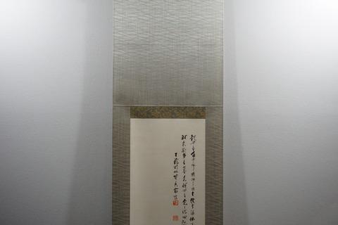 DSC030700001