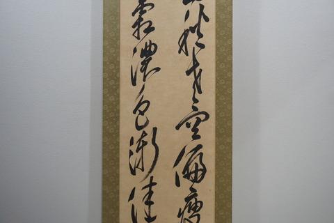 DSC09823