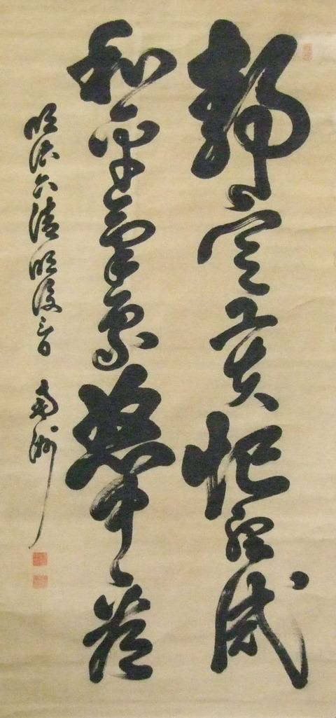 2013_01210031