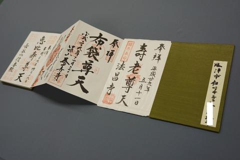 DSC05111-1