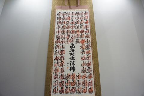DSC06748